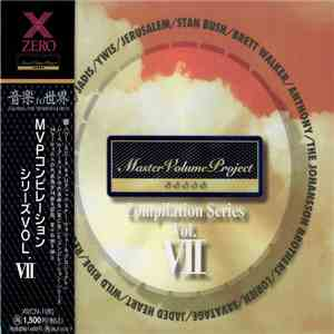 Various - MVP Compilation Series Vol. VII mp3 play